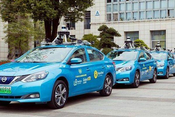 Taxi không người lái ở Trung Quốc bắt đầu chở khách
