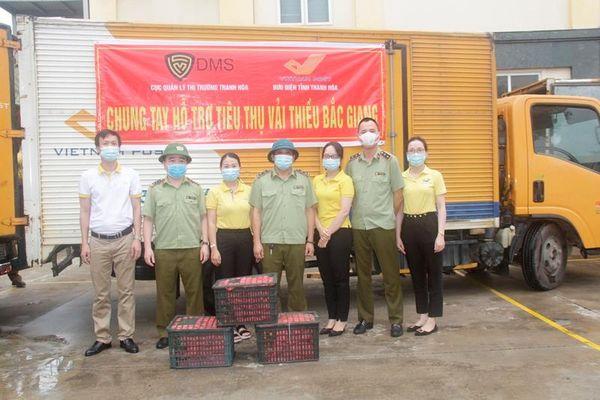 Thanh Hóa hỗ trợ tiêu thụ thành công 115 tấn vải thiều Bắc Giang