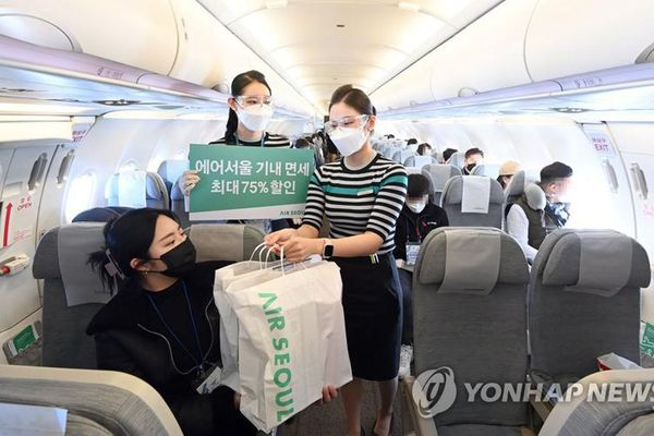 Giải tỏa 'cơn khát' du lịch quốc tế, người Hàn Quốc chuộng dịch vụ bay 'không điểm đến'
