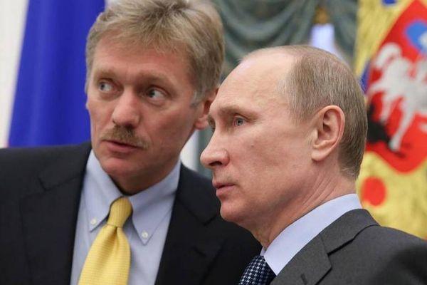 Ông Peskov: Mỹ chỉ gửi tín hiệu rõ ràng với Nga ngay đêm trước đối thoại