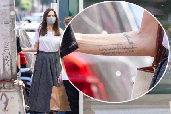 Hình xăm mới của Angelina Jolie có ẩn ý gì?
