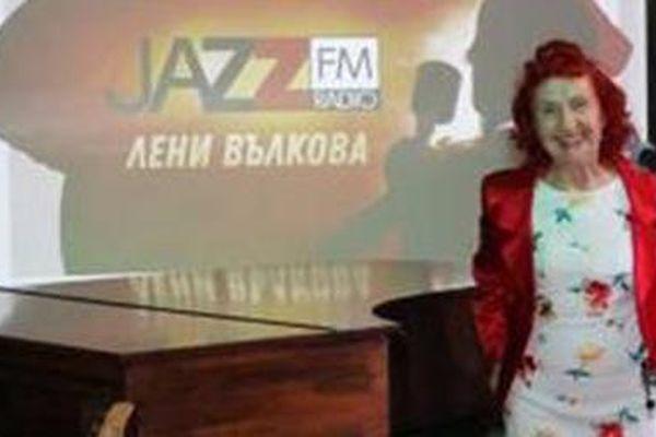 Nữ ca sĩ nhạc jazz cao niên nhất thế giới