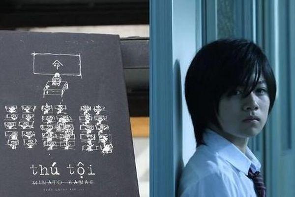 Minato Kanae và những siêu phẩm trinh thám: Không thể thiếu 'Thú Tội'!