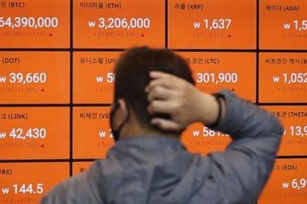 Sinh viên Hàn Quốc chơi tiền điện tử