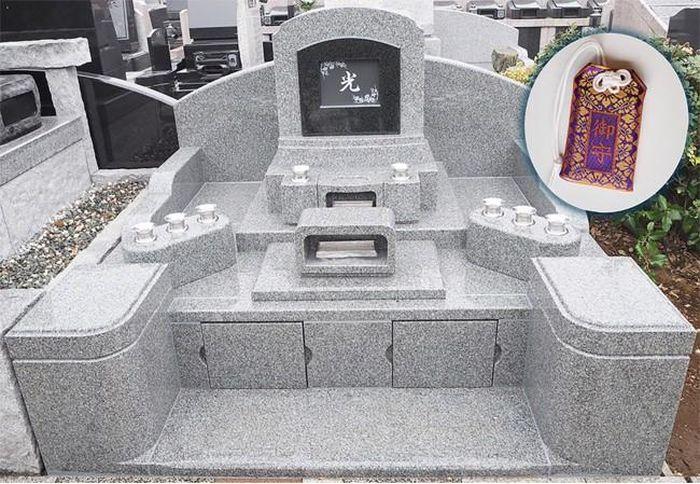 Bia mộ Bluetooth là giải pháp tại Nhật Bản khi quỹ đất có hạn
