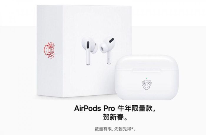 AirPods Pro ra mắt phiên bản giới hạn chào năm Kỷ Sửu