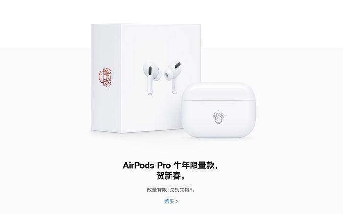 Apple ra mắt AirPods Pro phiên bản giới hạn mừng Tết Nguyên Đán