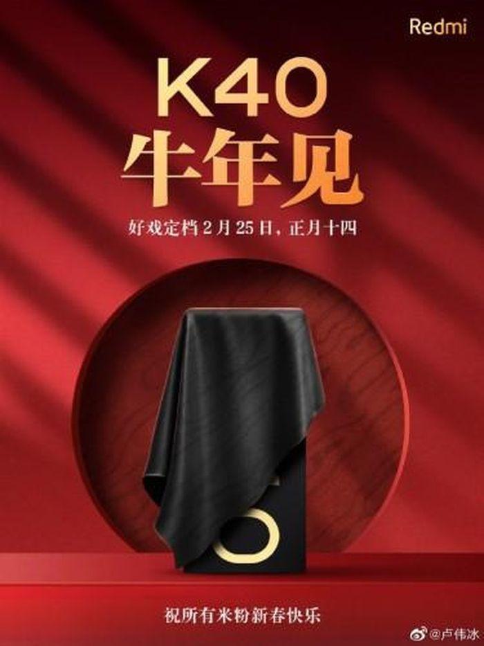 Redmi K40 sẽ chính thức trình làng vào cuối tháng 2