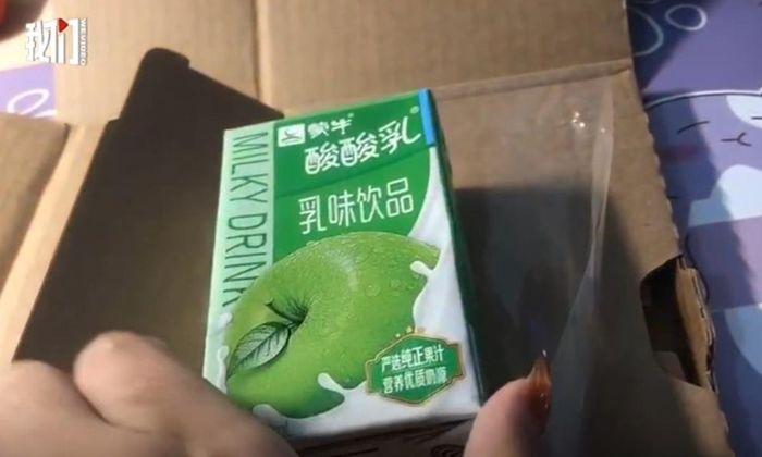 Bỏ 1.500 USD mua iPhone 12 Pro Max nhưng nhận được hộp sữa chua