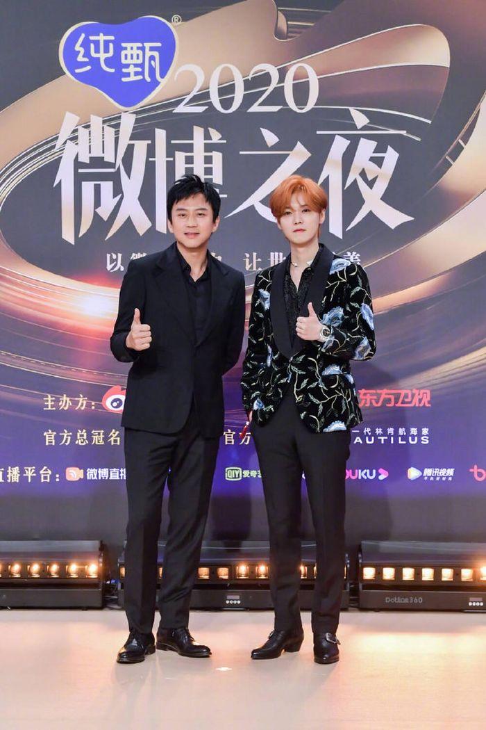 Giải thưởng Đêm hội Weibo 2020: Ai tham dự cũng đều có phần