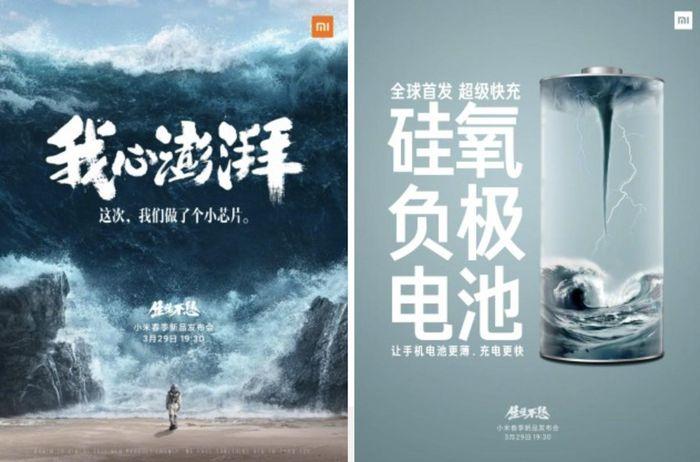 Xiaomi giới thiệu công nghệ pin mới cho Mi 11 Ultra và chip tự làm vào ngày 29 tháng 3