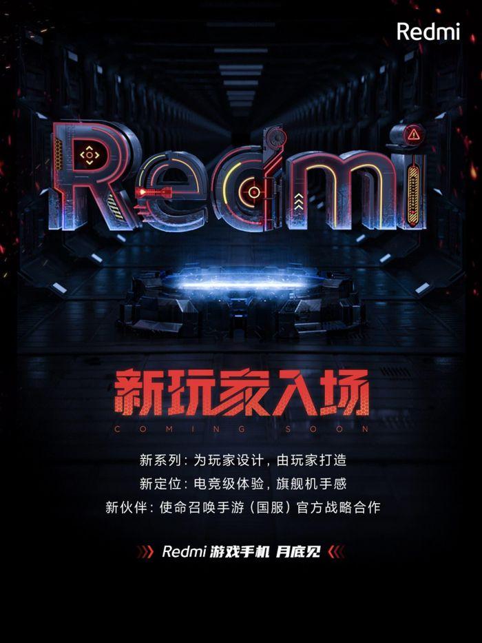 Gaming phone đầu tiên của Redmi giá siêu rẻ sẽ ra mắt vào cuối tháng 4