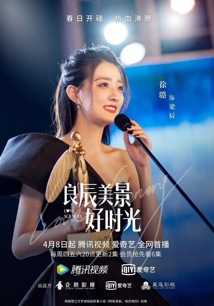 Lâm Nhất có thể 'kế vị' Hồ Ca khi đóng phim với đàn chị Từ Lộ?