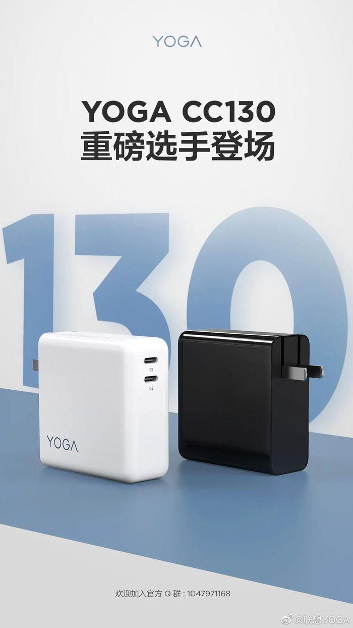 Lenovo ra mắt bộ sạc GaN YOGA CC130: USB-C kép, công suất 130W