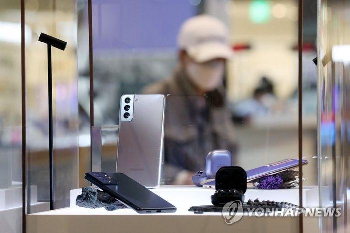 Samsung lặng lẽ chuẩn bị 'trình làng' các mẫu smartphone mới