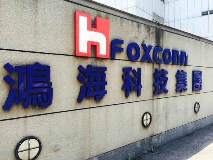 Nhà máy Foxconn ở Bắc Giang có thể sắp hoạt động trở lại
