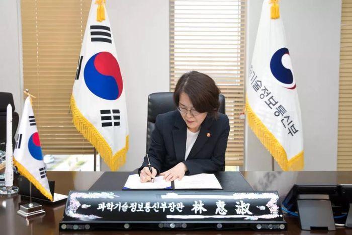 Hàn Quốc ký Hiệp định Artemis, đặt mục tiêu lên mặt trăng vào năm 2030