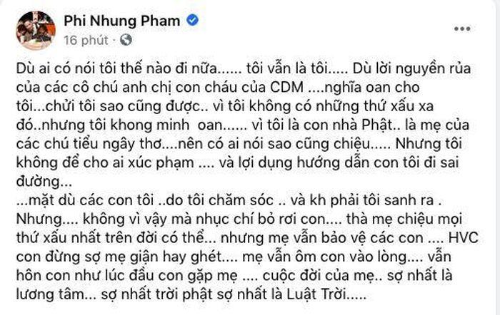 Tiểu sử Hồ Văn Cường