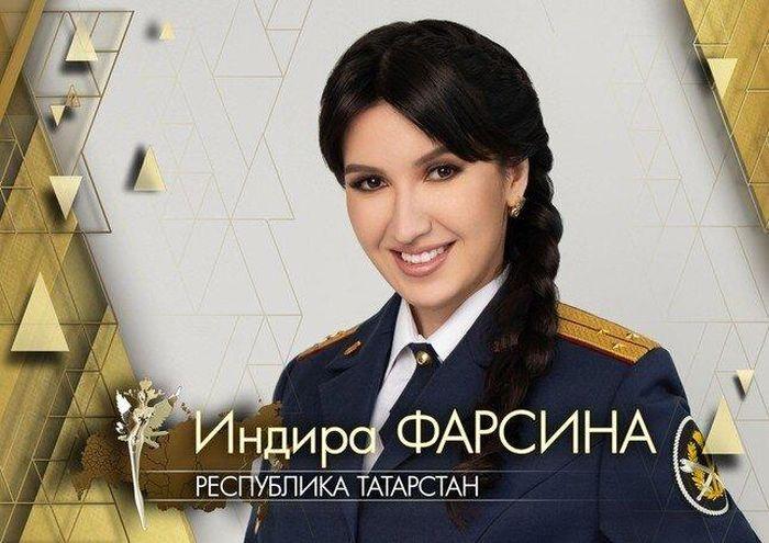 Nga tổ chức cuộc thi nhan sắc có 1-0-2 tìm ra nữ cai ngục đẹp nhất quốc gia