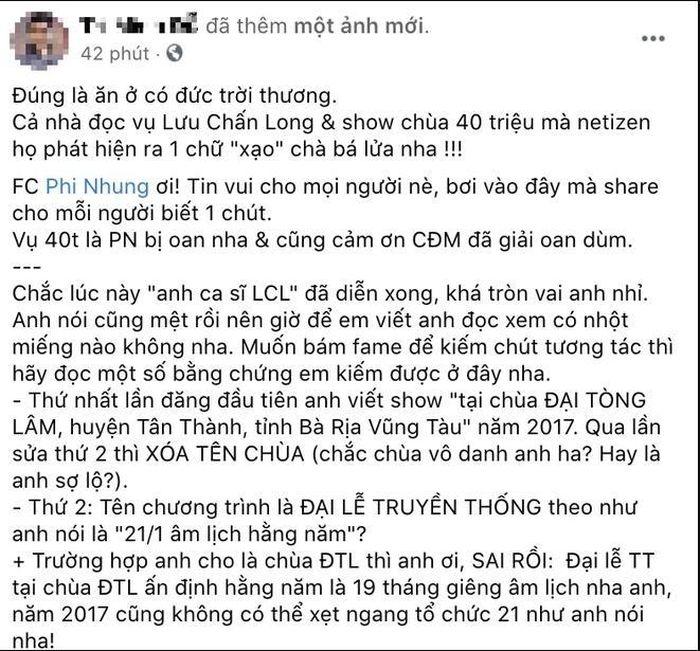Quản lý Phi Nhung lên tiếng sau lời tố đòi 40 triệu tiền xăng xe hát ở chùa: 'Một chữ 'xạo' chà bá lửa'