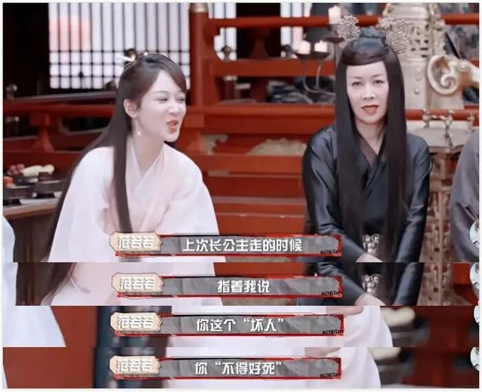 Từng bị Triệu Lệ Dĩnh 'bơ đẹp', những oan ức của Dương Tử trong giới giải trí đều là sự thật?