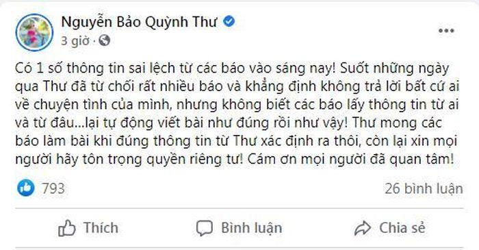 Bị đồn hẹn hò với Tiến Linh, bạn thân Ngọc Trinh nhắn nhủ: 'Xin hãy tôn trọng quyền riêng tư'
