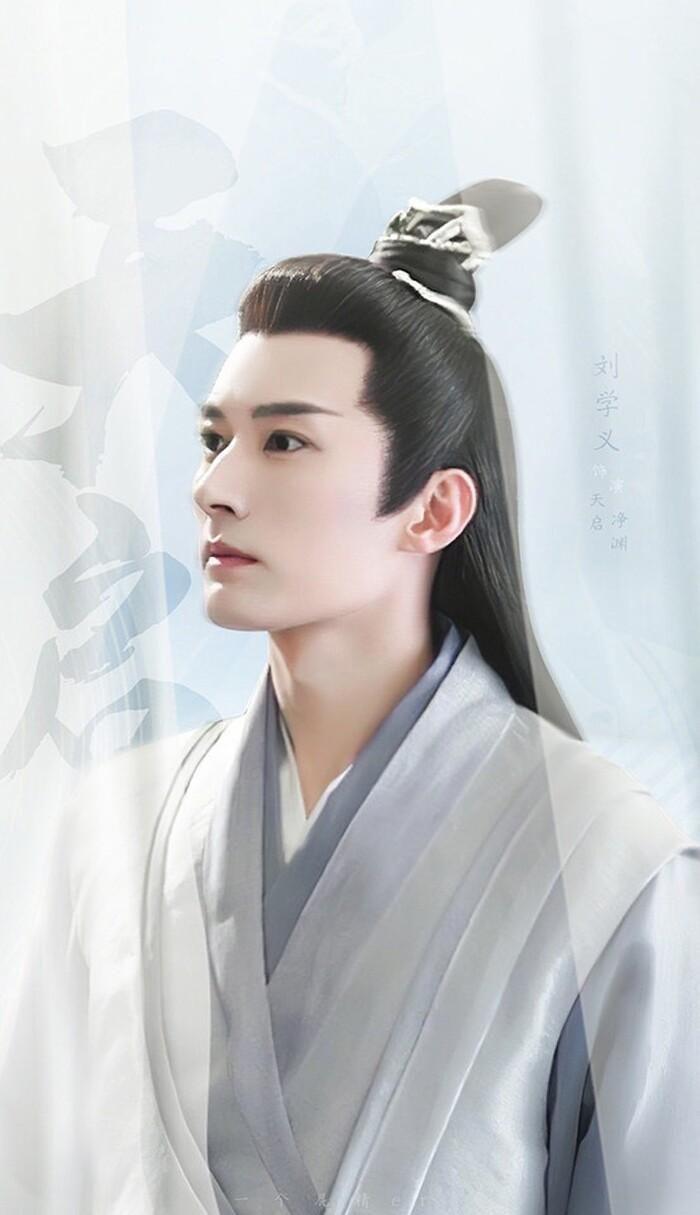 Top 10 nam thần có tạo hình cổ trang đẹp nhất nửa đầu 2021: Cung Tuấn và Tiêu Chiến - bạn chọn ai?
