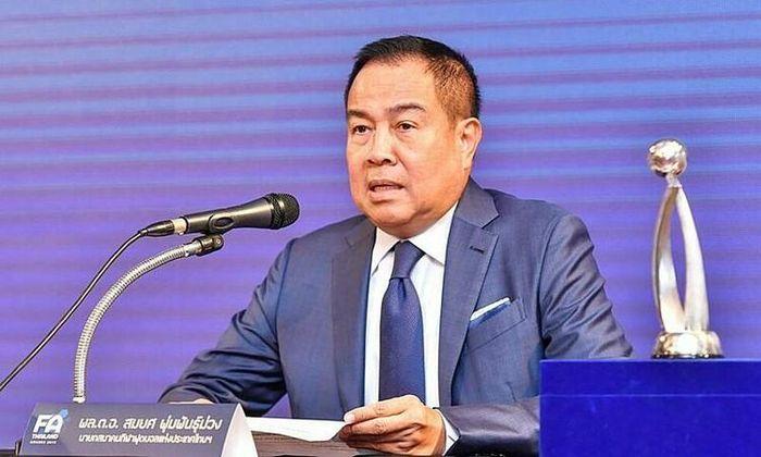 Thái Lan phải dự vòng sơ loại Asian Cup 2023