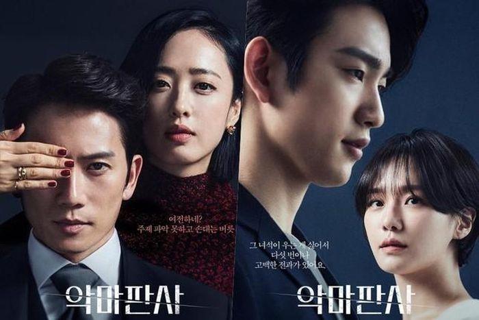 Thẩm Phán Ác Ma' của Ji Sung và GOT7's Jin Young xuất sắc dẫn đầu rating vì  quá hay! - Chuyên trang Hoa Học Trò - ngayday.com